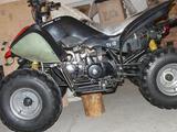 Квадроцикл atv 125, бу