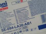Памперсы для взрослых Super Seni 3 размер